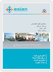 Download Asian Arabic Brochure