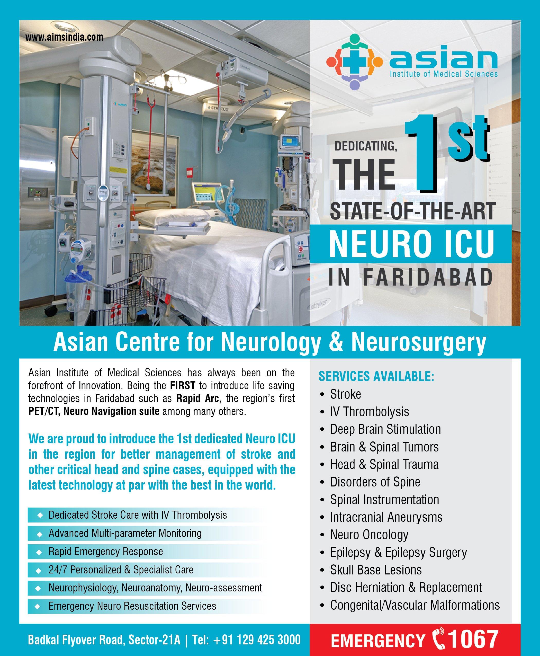 Neuro ICU Pamphlet
