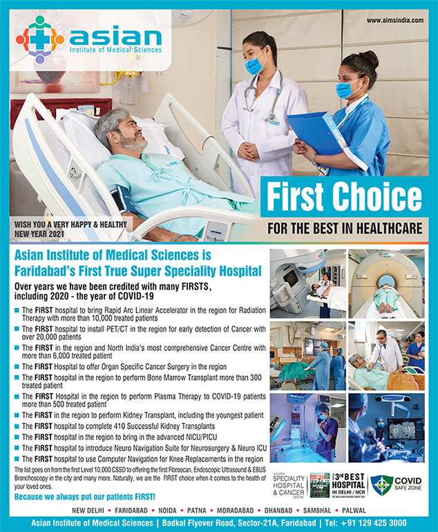 First Choice Hospital