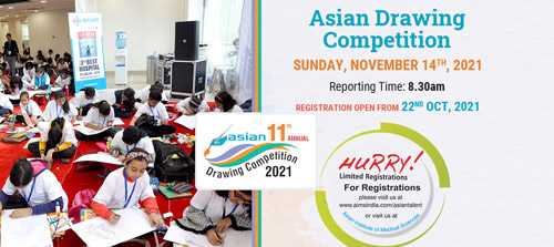 Asian 11th Drawing Competition 2021